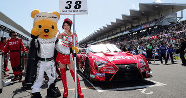 Super GT - Race Queen - Motorsport