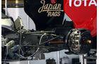 Technik - Formel 1 - GP Korea - 13. Oktober 2011