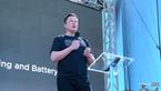 Tesla Battery Day 2020
