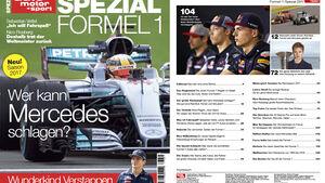 Titel - Formel 1 Spezial - 2017