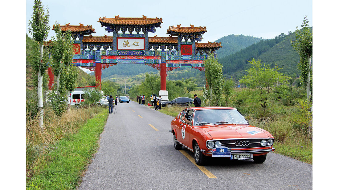 Top City Classic Rallyes, China, Impression