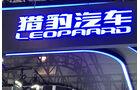 Tops und Flops  Peking 2049
