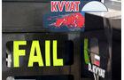 Toro Rosso - Formel 1 - Bahrain-Test 2014