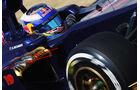 Toro Rosso - Formel 1-Technik - GP Belgien 2013