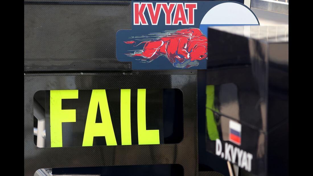 Toro Rosso - Formel 1 - Test - Bahrain - 1. März 2014