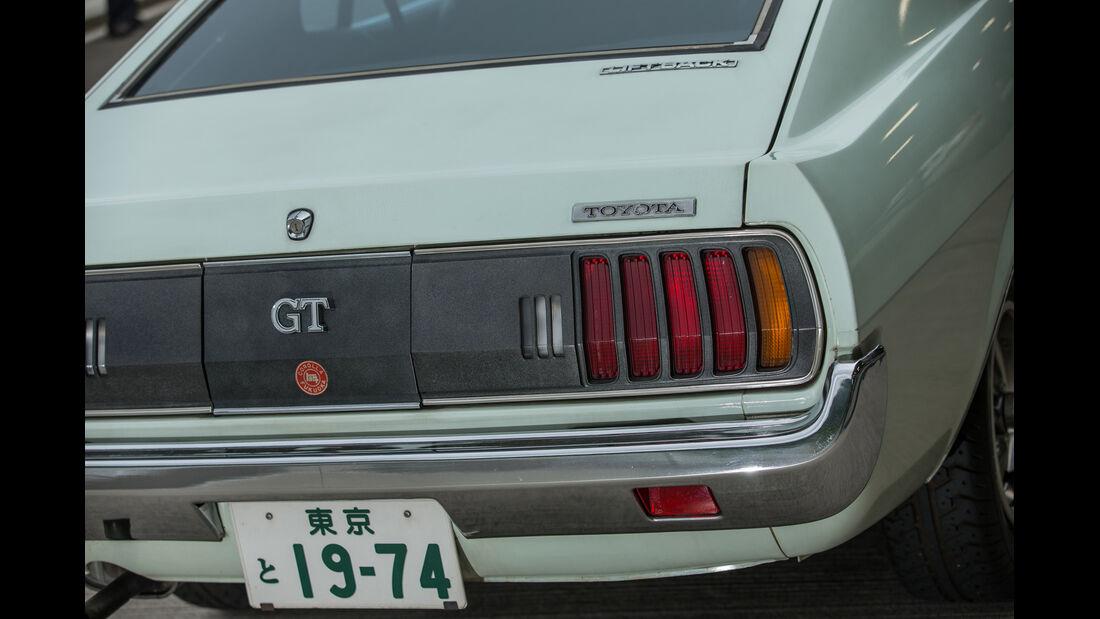 Toyota Celica, Heckleuchte