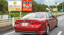 Toyota Crown Athlete S Hybrid, Heckansicht