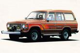 Toyota LandCruiser J6, HJ61, 1985