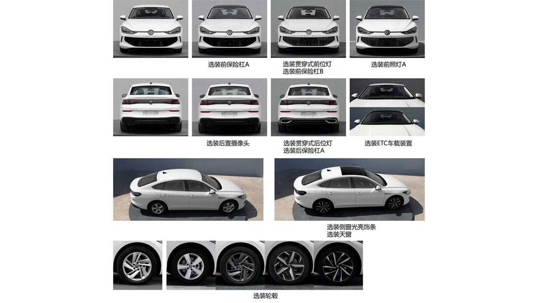 VW Lamando