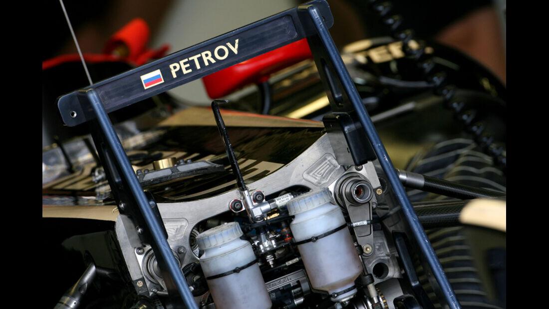 Vitaly Petrov - GP Brasilien - 26. November 2011