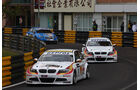 WTTC Macau 2009