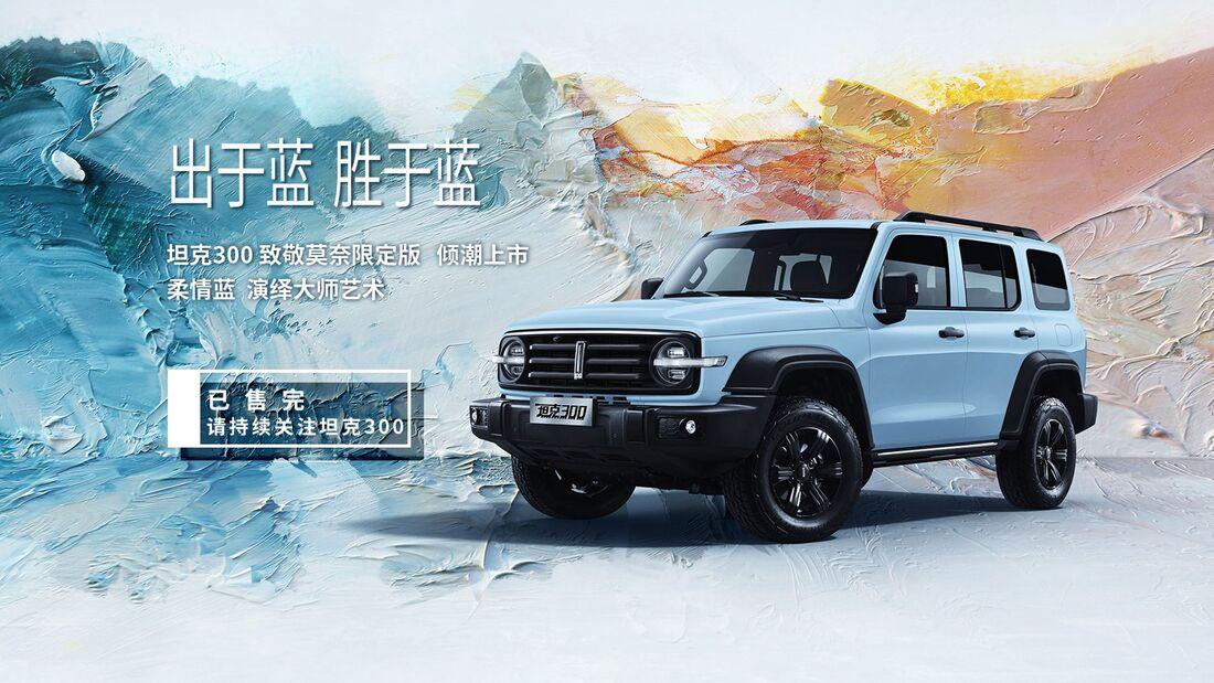 Wey / Haval Tank SUV aus China