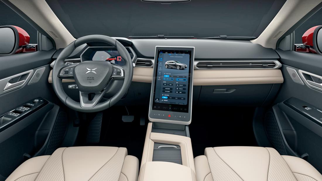 Xpeng G3 Cockpit 2020