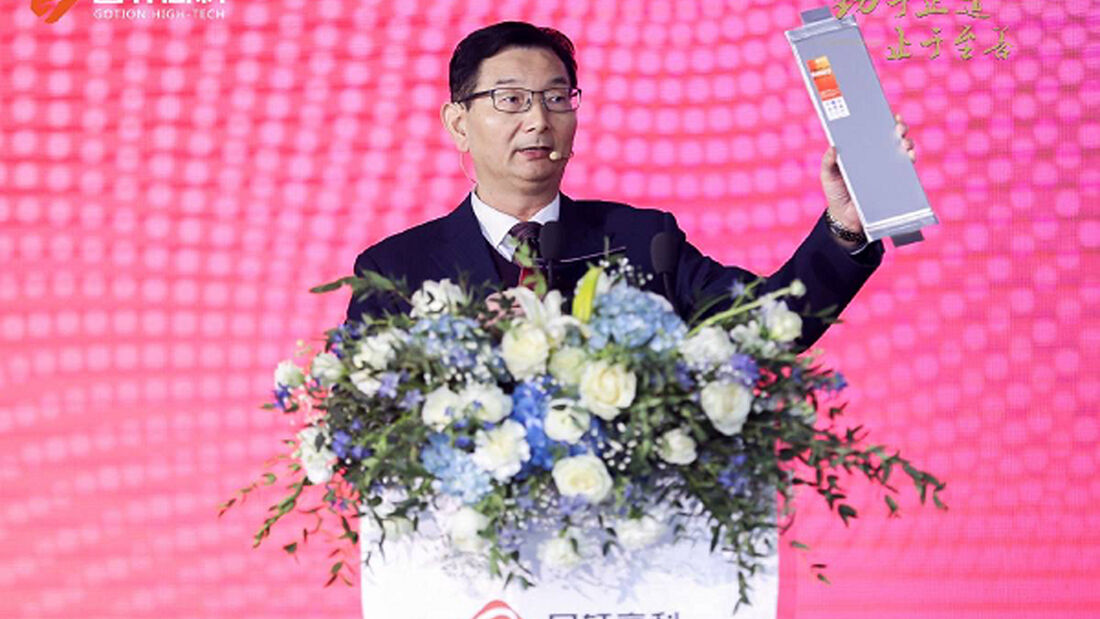 Xu Xingwu, Executive Vice President des Guoxuan High-Tech Engineering Research Institute