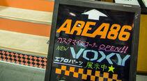ams, Area 86