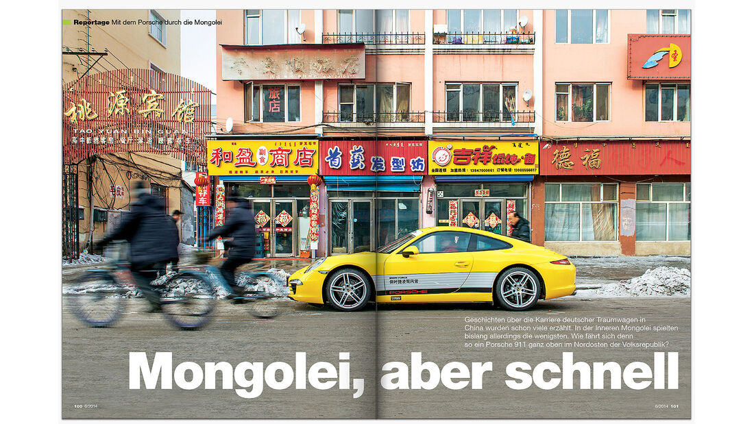 ams Heft 6 Reportage Mongolei